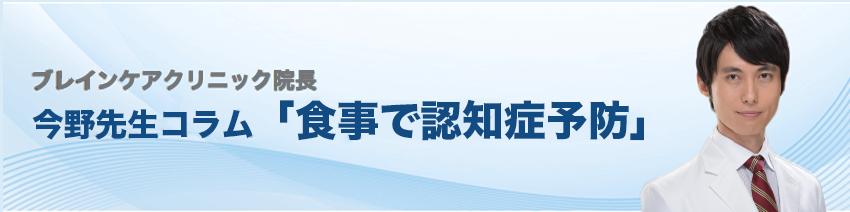 日本最大級の認知症情報サイト「認知症ねっと」にてコラムの連載が始まりました。