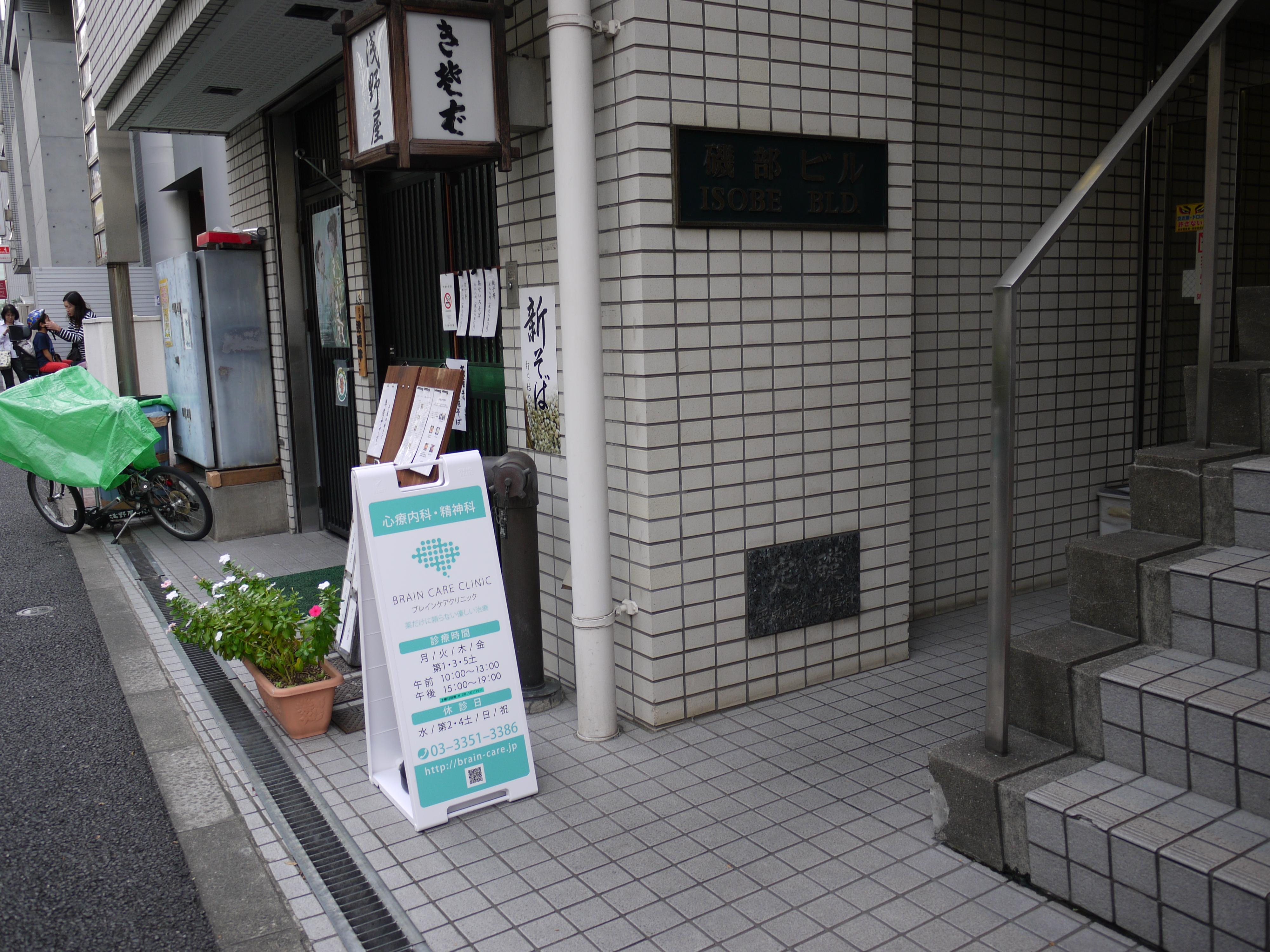 p1050372